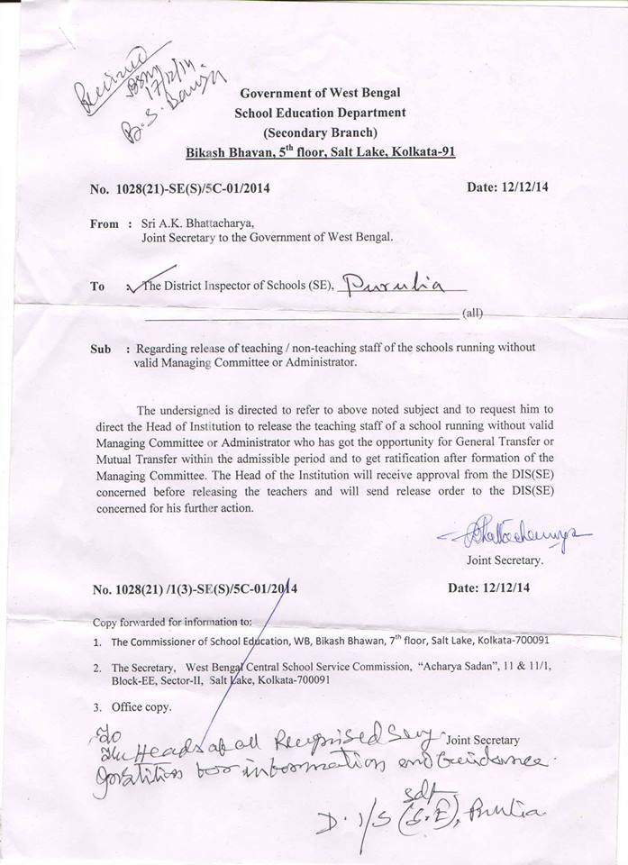 transfer letter on medical ground